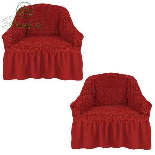 Набор чехлов для кресла с оборкой (2шт.),Кирпичный
