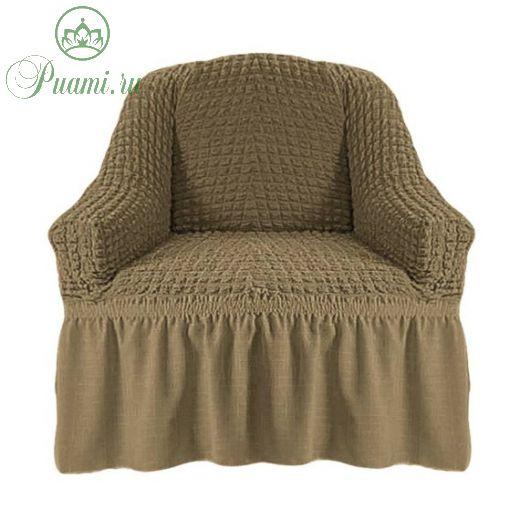 Чехол на кресло с оборкой (1шт.) К 029,темно-оливковый