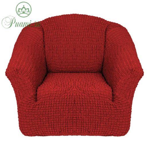 Чехол на кресло без оборки (1шт.) К 041 ,Кирпичный